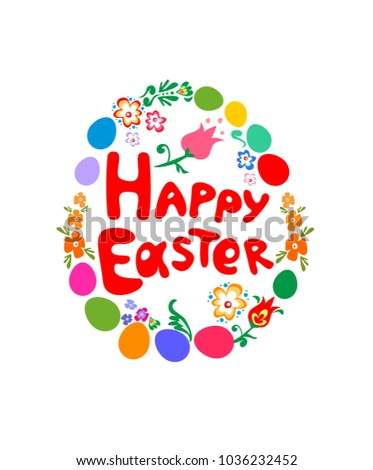 Easter greeting childish card with happy easter hand drawing lettering colorful egg #1036232452