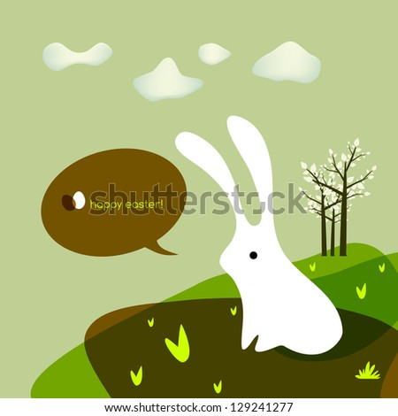 Easter holiday greeting card, cute easter bunny with egg.