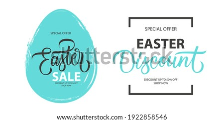 Easter Sale promotional labels templates set. Easter Sales special offer text design with hand lettering for business, holiday shopping, promotion and advertising. Vector illustration.