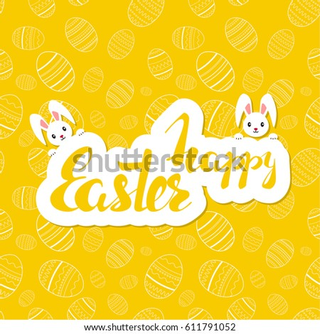 easter seamless pattern with a