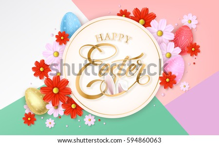 easter spring background with