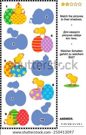 Easter themed visual puzzle or picture riddle Match the pictures of colorful eggs and chicks to their shadows Answer included