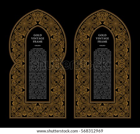 Eastern gold frames arch. Template design elements in oriental style. Floral card and postcard Eid al-Adha. Muslim invitations and decor for book, brochure, flyer, poster. Vector black border