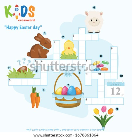 Easy crossword puzzle 'Happy Easter Day', for children in elementary and middle school. Fun way to practice language comprehension and expand vocabulary. Includes answers.