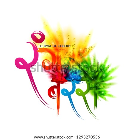 easy to edit vector illustration of Colorful Happy Hoil background for festival of colors in India with Hindi message Rang Barse means raining colors