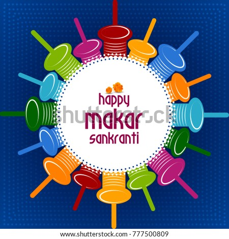 easy to edit vector illustration of Happy Makar Sankranti background with colorful kite spool