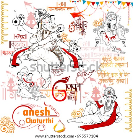 easy to edit vector illustration of Lord Ganpati on Ganesh Chaturthi background and Hindi text Om Shri Ganeshaya Namah meaning Ganesha, I pray to you