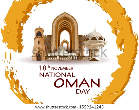 easy to edit vector illustration of patriotic greetings background for Happy National Oman Day on 18th November