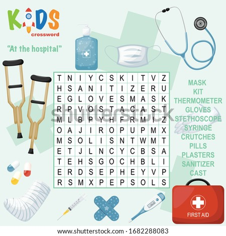 Easy word search crossword puzzle 'At the hospital', for children in elementary and middle school. Fun way to practice language comprehension and expand vocabulary. Includes answers.