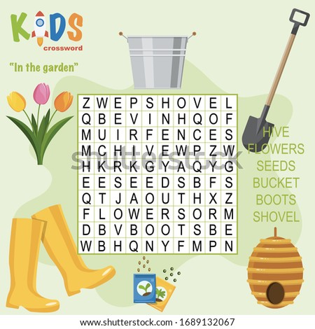Easy word search crossword puzzle 'In the garden', for children in elementary and middle school. Fun way to practice language comprehension and expand vocabulary. Includes answers.