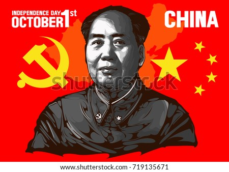 editorial use only. Portrait of mao zedong. October 1,1949. Independence Day of China. founder of the Communist Party of China. Vector illustration.