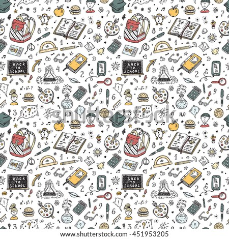 Education items. Back to school. Hand Drawn Doodle school supplies Vector Seamless pattern