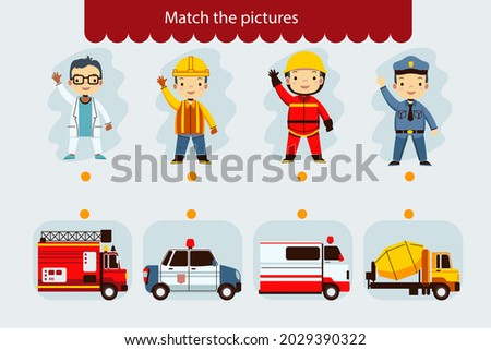 Education match game for kids. Find picture match. Educational logic puzzle. Children worksheet design. Pairs, same match. Kindergarten or preschool, school learning activity. Vector illustration.