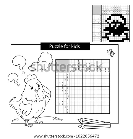 Education Puzzle Game for school Children. Chick. Black and white japanese crossword with answer. Nonogram with answer. Graphic crossword. Coloring Page Outline Of chicken. Coloring book for kids.