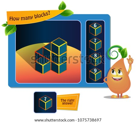 educational game for kids, puzzle. development of spatial thinking in children (suitable both for kids and adults). Task game How many blocks?
