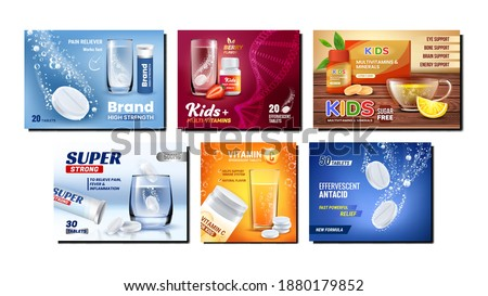 Effervescent Pills Promotional Posters Set Vector. Kids Vitamins And Effervescent Drugs Painkiller, Water Glass And Blank Packages On Advertising Banners. Style Concept Template Illustrations Foto d'archivio ©
