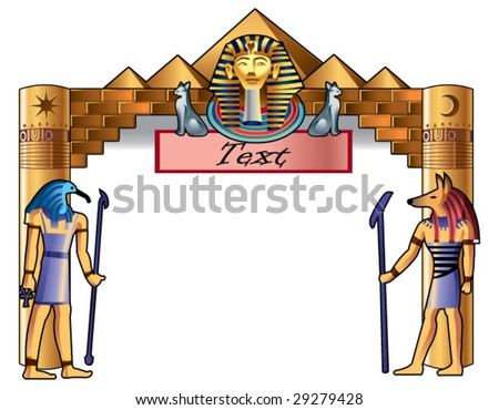 Egypt border - stock vector
