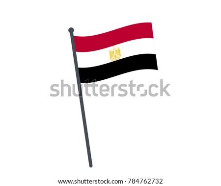 egypt flag the national flag