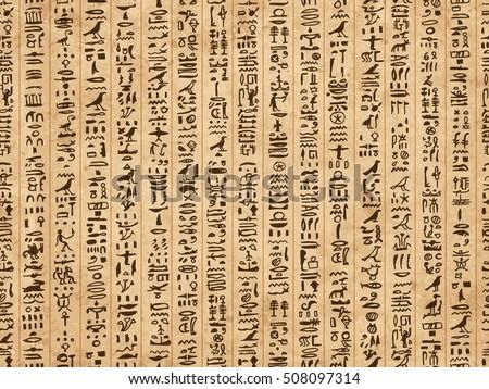 egypt hieroglyphs  grunge