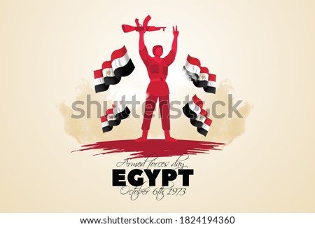egypt holiday memorial day