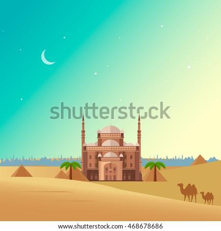 egypt landscape flat design