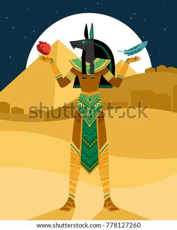 egypt mythology anubis god of