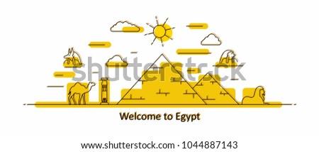 egypt panorama egypt vector