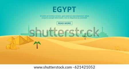 egypt pyramid desert banner