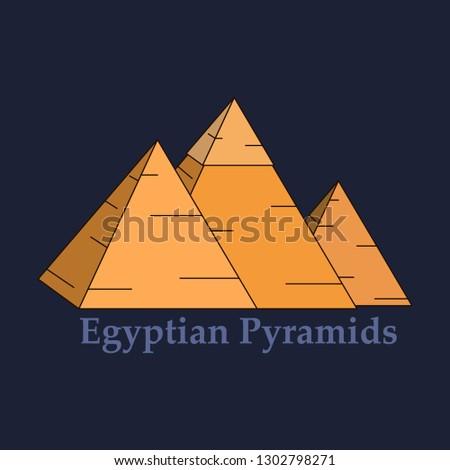 Egypt pyramid. Giza pyramid.