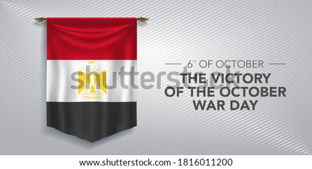 Egypt the victory of the October war day greeting card, banner, vector illustration. Egyptian national day 6th of October background with pennant