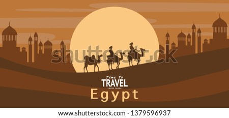 egypt travel vacation famous