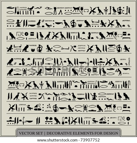 Egypt vector set: design elements and page decoration - lots of useful shapes to embellish your layout