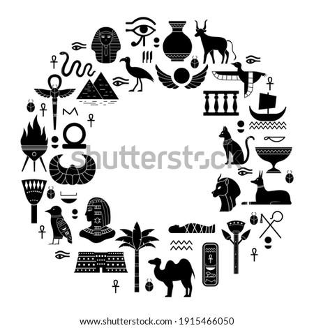 Egyptian ancient symbols. Mythology egypt sacred animals, gods and pyramid silhouettes. Ancient egyptian icons vector illustration set. Mythology culture, egypt pharaoh history black elements