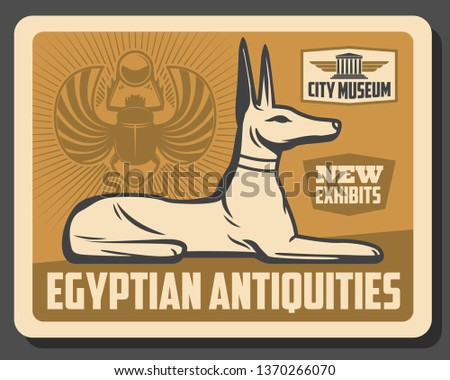 Egyptian antiquities retro poster with vector statue of antique God Anubis and sacred scarab beetle with sun disk and wings. Ancient Egypt travel, African museum exhibition invitation design