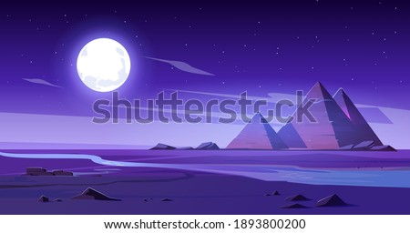 Egyptian desert with river and pyramids at night. Vector cartoon illustration of landscape with sand dunes, water stream of Nile, ancient tombs of Egypt pharaoh, moon and stars in sky