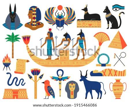 Egyptian elements. Ancient gods, pyramids and sacred animals. Egypt mythology symbols vector illustration set. Ancient mythology egyptian, anubis and pharaoh