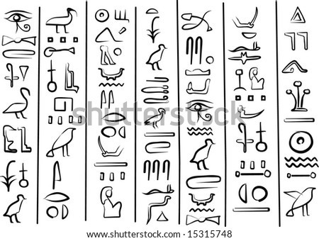 Egyptian Hieroglyph Stock Vector 15315748 : Shutterstock