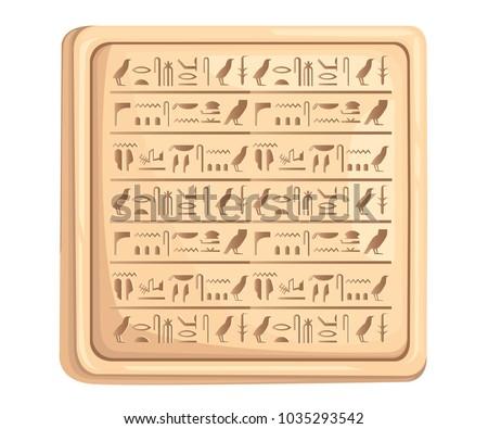 Egyptian Hieroglyphic Writing Download Free Vector Art Stock