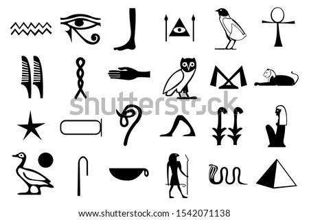 Egyptian hieroglyphs isolated on white. Ancient civilization vector symbols of . pharaoh, sphinx cat, pyramid, amun ra eye, birds etc. Egypt civilization writing symbols icons of water star hand snake
