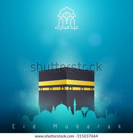 eid adha mubarak islamic