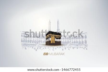 Eid Adha Mubarak with kaaba hand drawn illustration