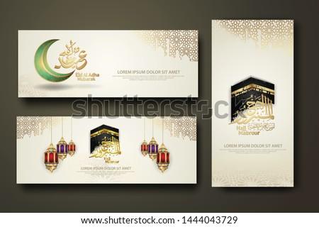 eid al adha and hajj mabrour