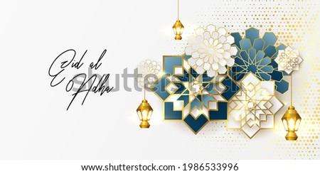 eid al adha banner design of Eid Mubarak for the celebration of Muslim community festival Eid Al Adha. Greeting card with paper art, stars and crescent on background. Vector illustration.