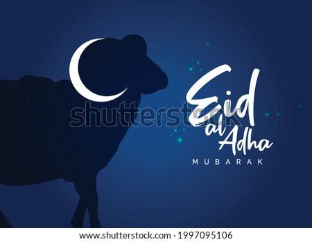 Eid Al Adha Celebration of Muslim holiday Background. The sacrifice of sheep and goat Eid-al-adha concept vector illustration.