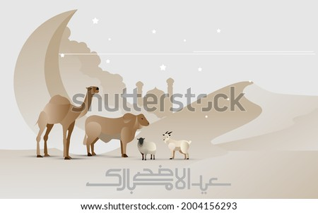 Eid Al Adha Celebration of Muslim holiday the sacrifice a camel, sheep and goat, translated into English as Feast of the Sacrifice. can use for, landing page, template, ui, web, mobile app, poster Сток-фото ©