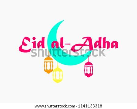 Eid al-Adha. Crescent with hanging lantern. Kurban Bajram muslim festival of sacrifice. Ramadan Kareem. Holiday greeting card. Vector illustration #1141133318