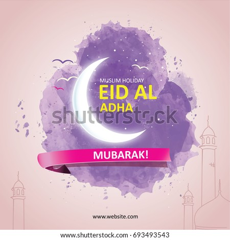 Eid al-Adha, Eid ul-Adha mubarak. Kurban Bayrami, Kurban Bajram muslim festival of sacrifice. Vector illustrator