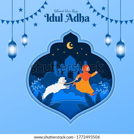Eid al-Adha greeting card concept illustration in paper cut style with muslim girl bring sheep for sacrifice. Selamat hari raya Idul Adha is another language of Eid al-Adha mubarak in Indonesian