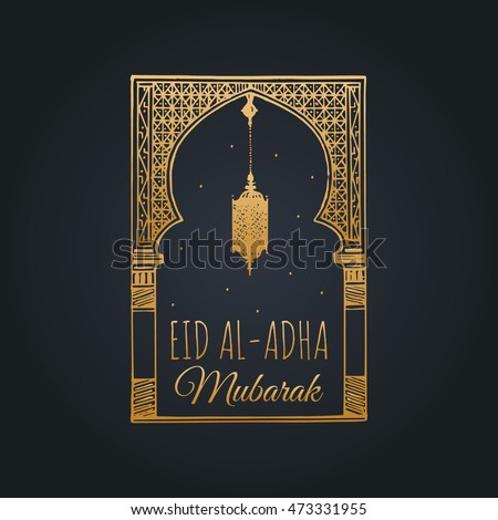 eid al adha greeting card with