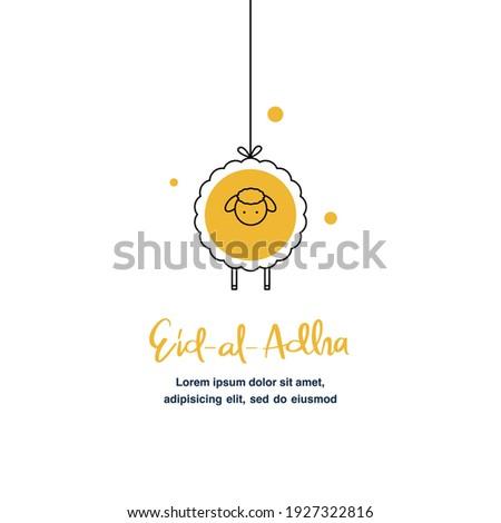 Eid AL Adha greeting flat illustration with cute sheep